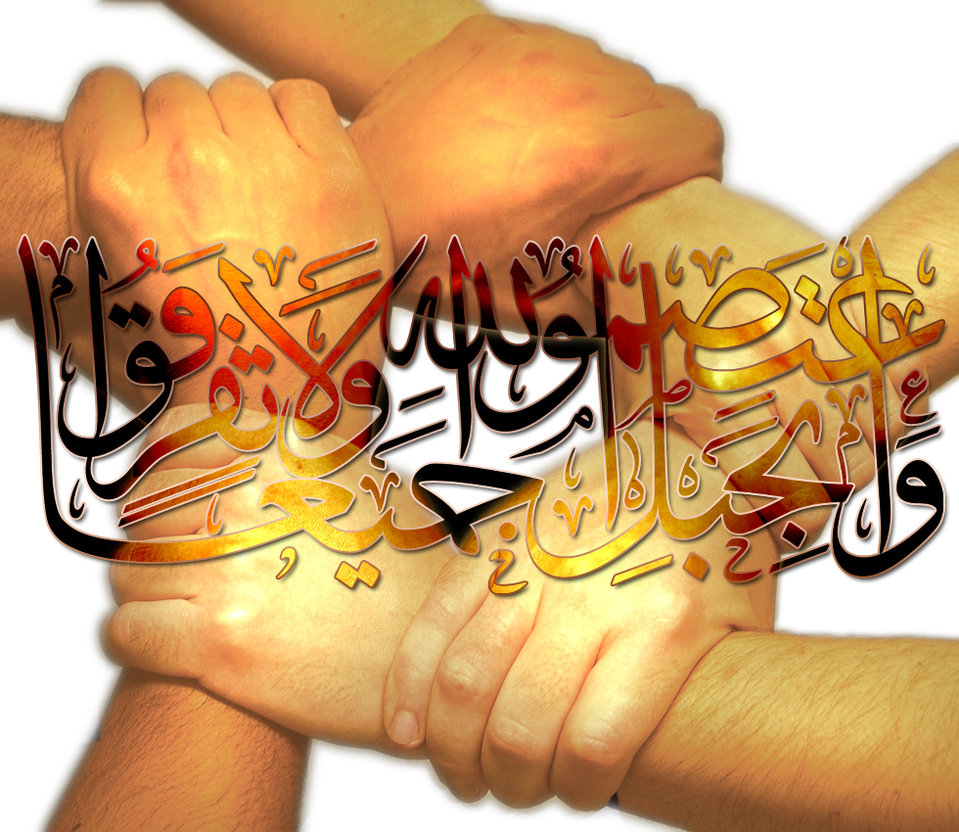 muslim unity Muslim unity 158 likes this is an effort to enlighten, unite and forge peace among muslims through sharing the true teachings of the prophet the.