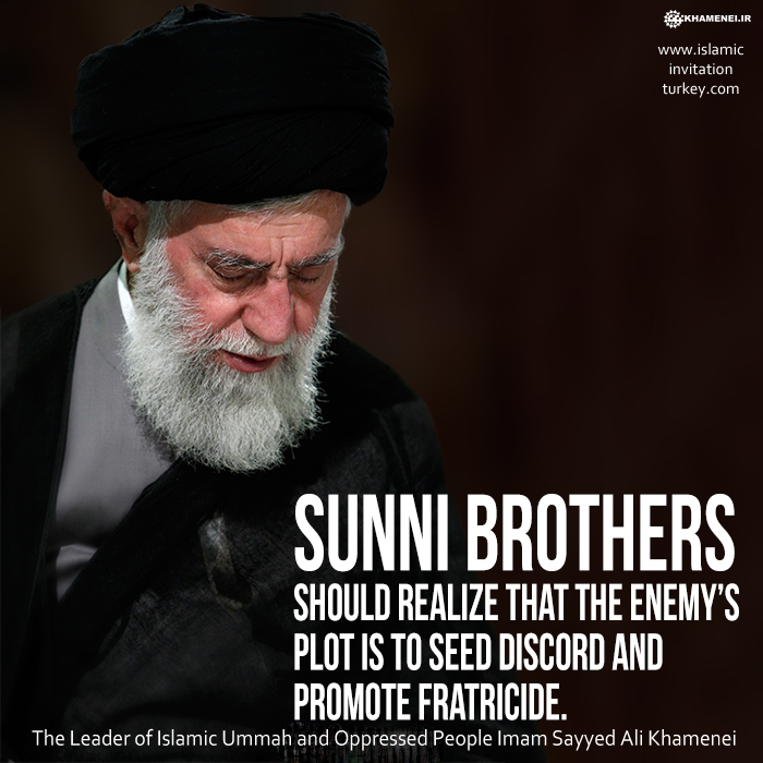 sunni broothers