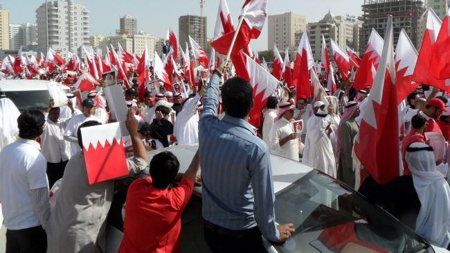 381090_Bahrain-protest