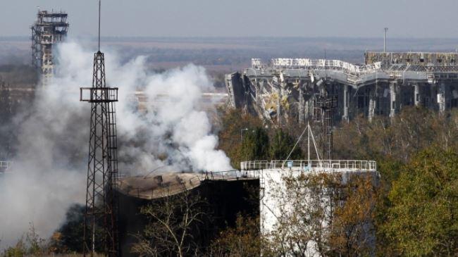 381237_Ukraine-Donetsk
