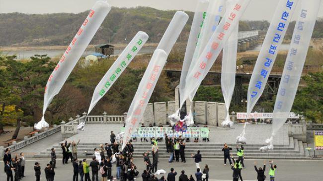 381743_South-Korea-balloons