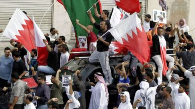 381976_Bahrain-protests