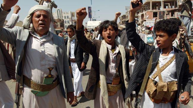 382195_Yemen-protest