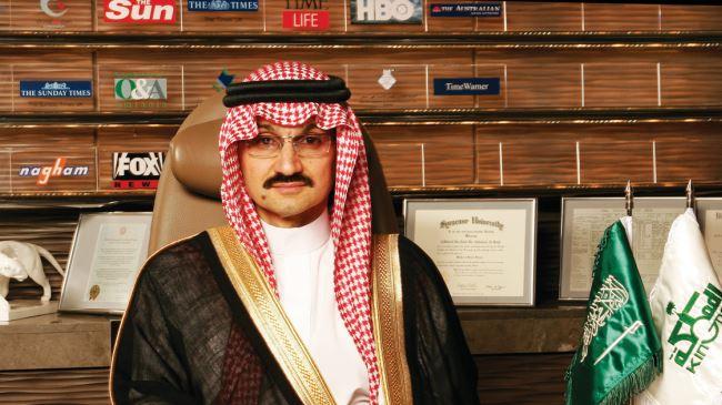 383271_Alwaleed-bin-Talal