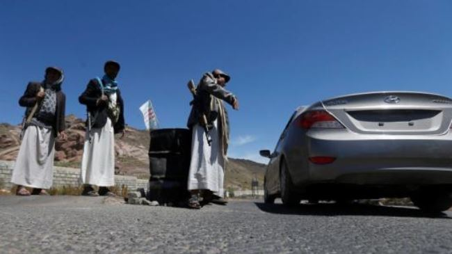 383891_Yemen-Houthi