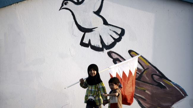384038_Bahrain-protest
