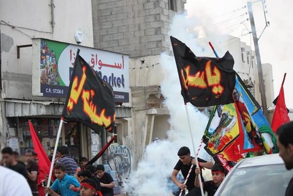 Bahrain-Ashura1
