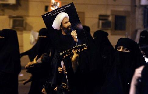 Sheik Nimr Protests