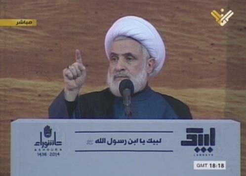 Sheikh_Qassem_1