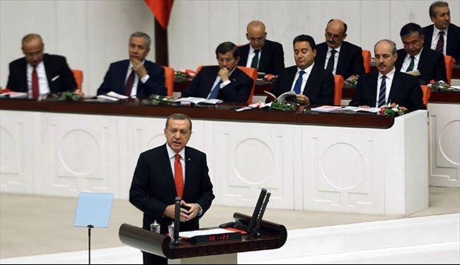 ISIS Opens Diplomatic Consulate in Istanbul, Erdogan Denies