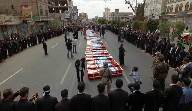 20 Yemen's Ansarullah killed in al-Qaeda Attack