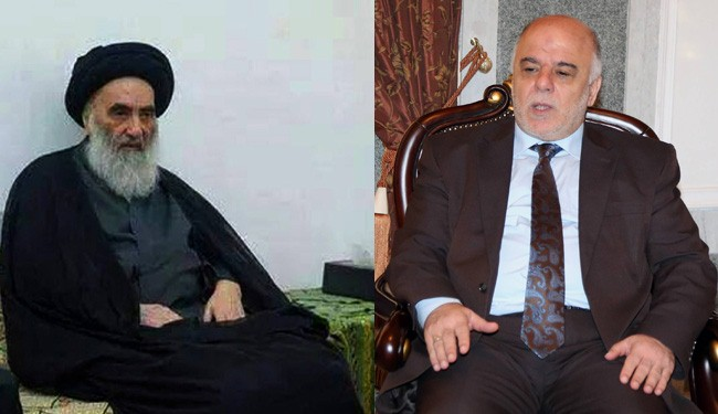 Ayatollah Sistani Backs Iraqi Government