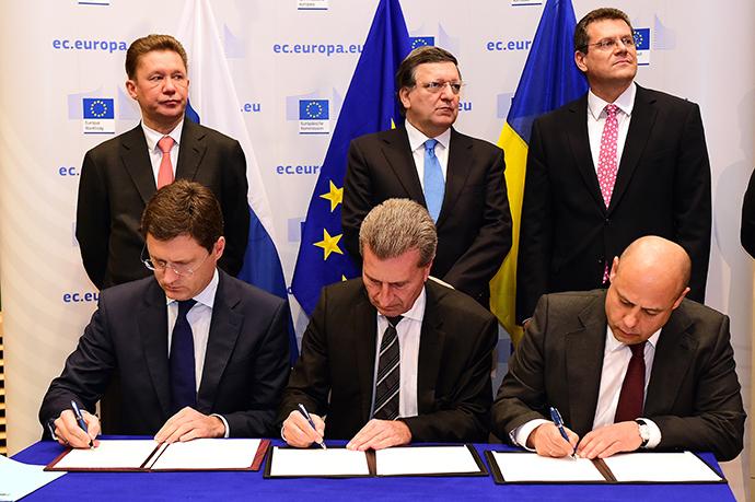 sign_with_Ukraine