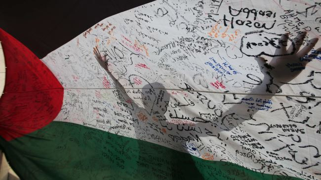 387878_Palestinian-flag