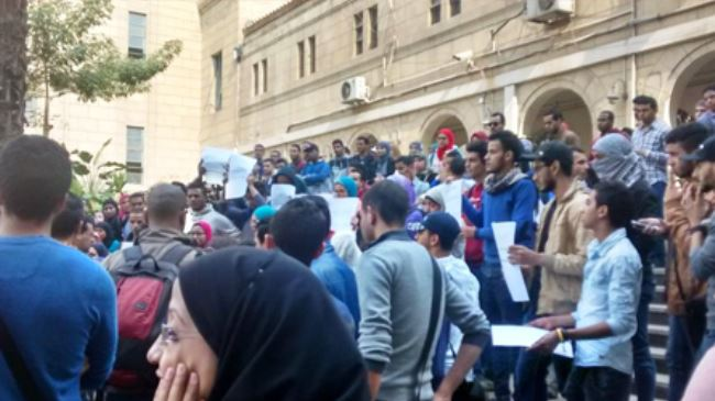 388169_Cairo-students