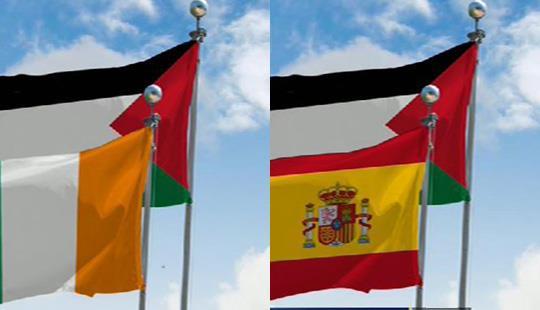 Palestine - Spain