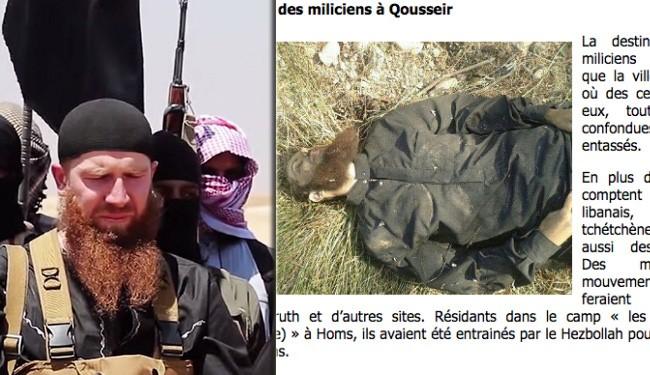Chechnya Says Al-Shishani Dead