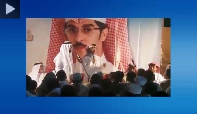 What Was the Scandal in Bahrain Election?
