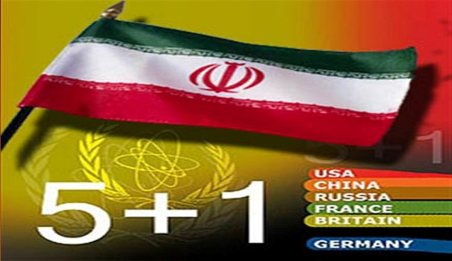 Daily lauds Iran govt's clear stand in diplomacy