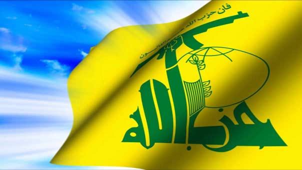 hizbollahhh_1