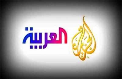 Jazeera-Arabiya