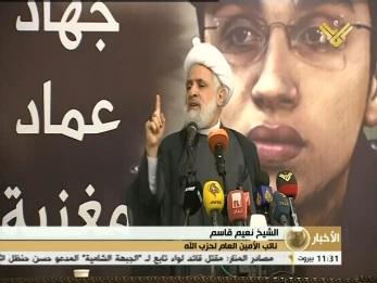 Sheikh_Qassem_Jihad