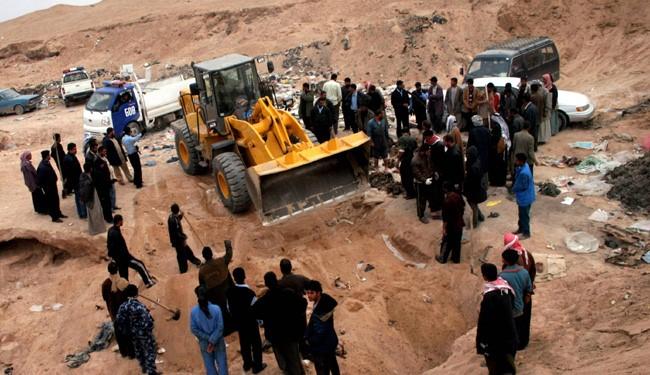 Mass Grave Found in Kobachi at Northern Iraq