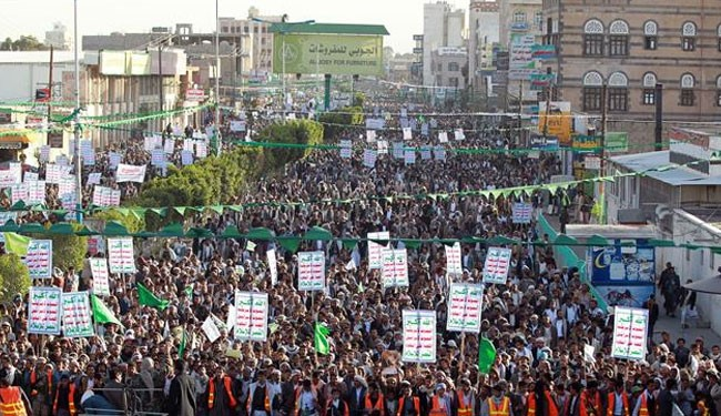 Ansarullah Supporters Rallied against Yemen's Parliament
