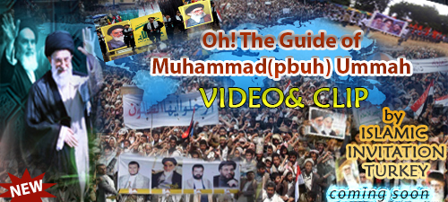 Oh! The Guide of Muhammad(pbuh) Ummah