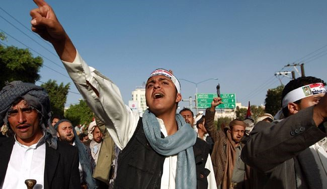 Yemen Protest against Foreign Interference + Video