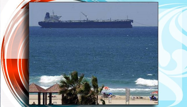 Iraqi Kurdistan's Oil Tanker Unloads in Israeli Port