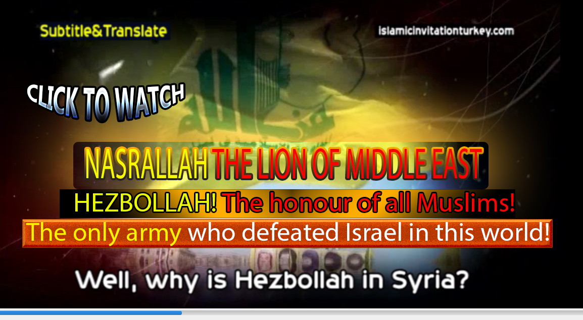 nasrallah the lion of ME
