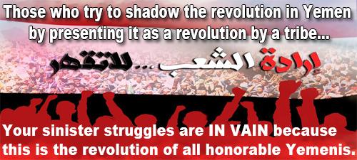 yemen-zaferi-psd