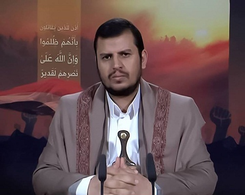 Houthi_19_April