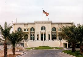 US Embassy in Qatar