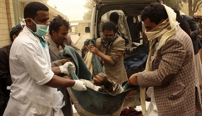 Saudi Warplanes Strike Stadium in Yemen