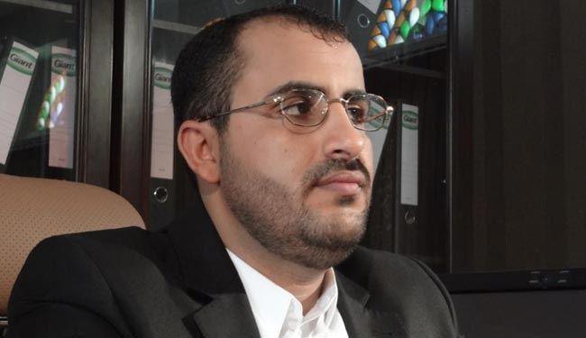 Ansarullah: Yemen Fugitive Decision Is Illegal