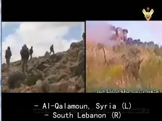 Qalamoun_South