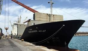 aid_ship