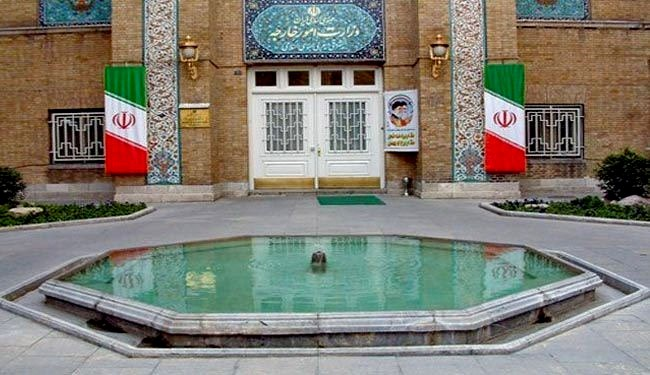 Entrance of Iran's Foreign Ministry building in Tehran.