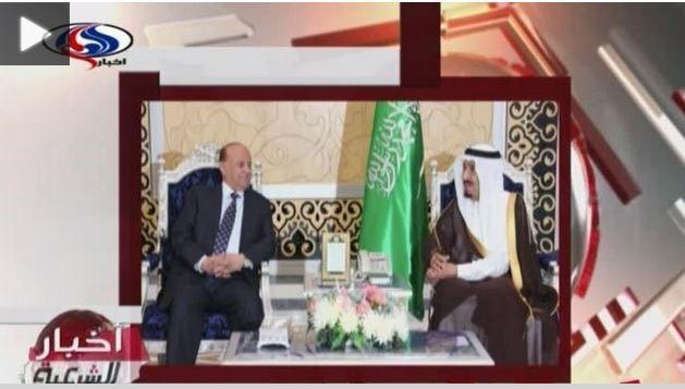Saudi-Yemeni Fake Propaganda TV with Al-Alam Logo