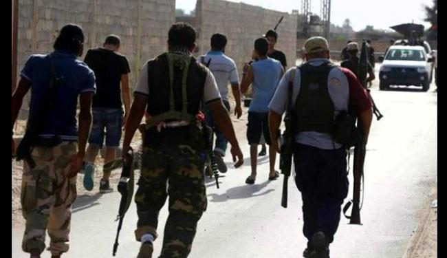 Libya Dawn alliance forces