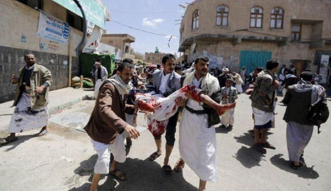 Biggest Saudi Mass Massacre; Airstrikes Killed 96 People in Yemen