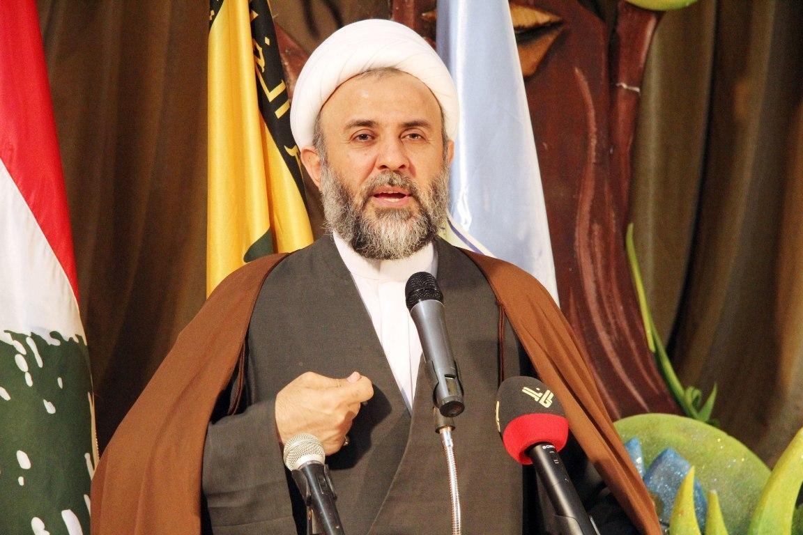 hezbollah-executive-council