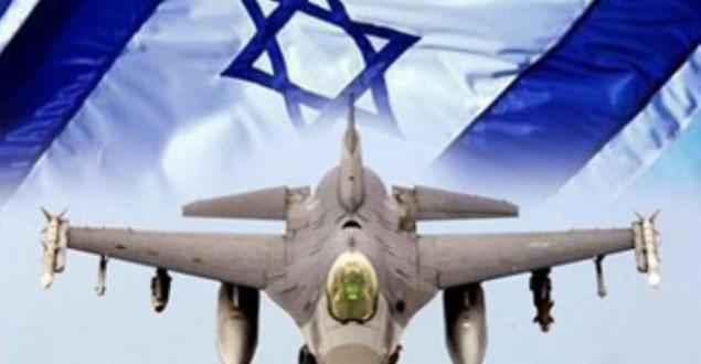 israil-rejimi1
