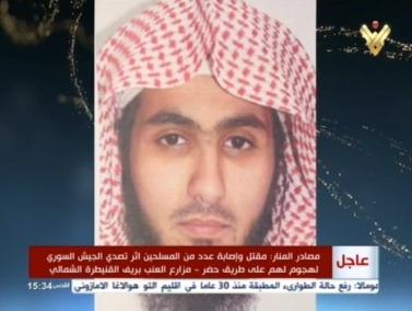 Fahed_Terrorist