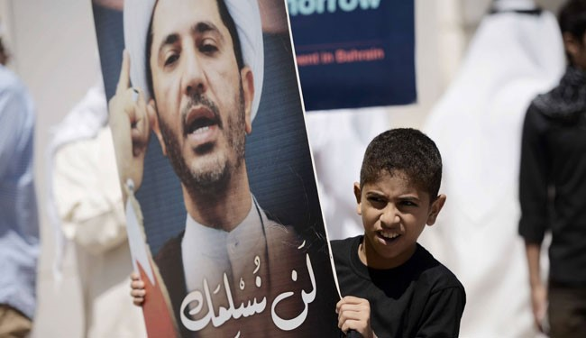 "Bahrain's Al-Wefagh: ""The Regime is Pushing toward Aggravation"""