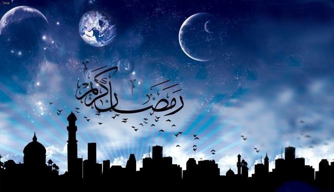 Ramadan Kareem Starts Thursday