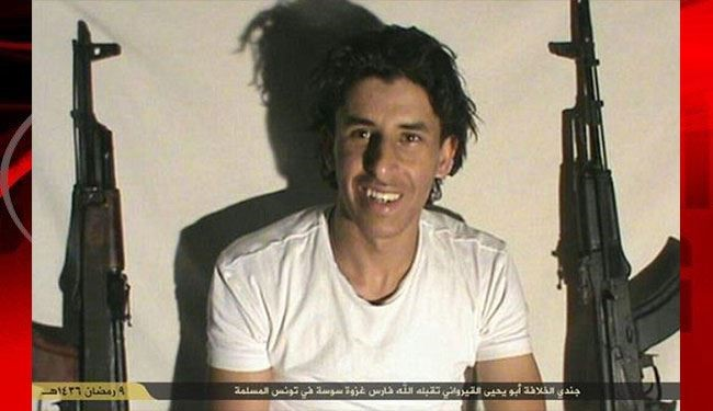ISIS Releases Picture of Tunisian Terrorist + Horrifying Video of Attack