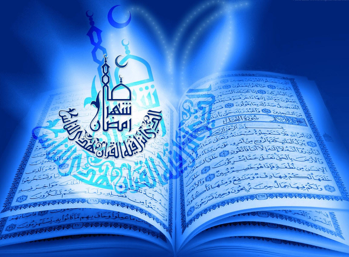 ramadan_quran_wallpaper_background_desktop